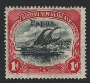 Papua New Guinea Sc#20 MH - crease