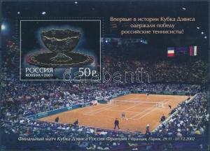 Russia stamp Davis Cup tennis block MNH 2003 Mi 52 WS196080