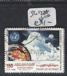 KUWAIT (P3006BB)  SG  1225     VFU