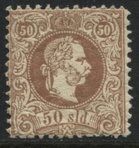 Austria Offices Turkish Empire 1867 50 soldi brown unmounted mint NH perf 12(JD)
