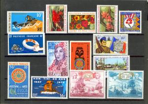 French Polynesia Mint LH Collection (1970's)