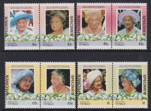 Tuvalu Nukufetau 1984 Queen Mother Specimen MNH