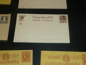 Thailand PSC 2St brown Ht 95a (19bay)