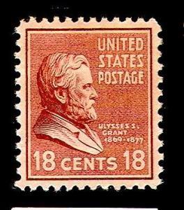 momen: US Stamps #823 Mint OG NH PSE Graded 95