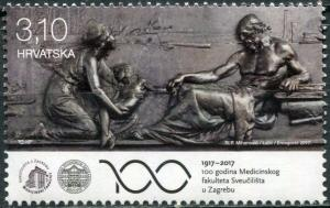 Croatia 2017. 100 Years of the Faculty of Medicine (MNH OG) Stamp