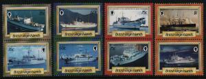 Virgin Islands 548a-54a MNH Cabel Laying Ships