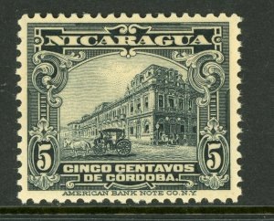 Nicaragua 1914 Cathedral 5¢ Rotary Printing Mint R278 ⭐⭐⭐