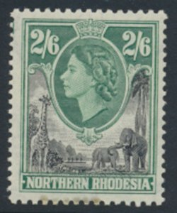 Northern Rhodesia  SG 71 SC# 71 MNH  see detail and scans