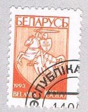 Belarus Knight 100 - wysiwyg (AP109024)