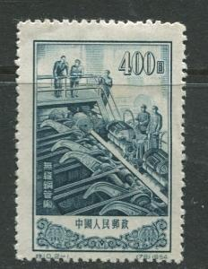 China - Scott 229 - Steel Production -1954 - MH - Single 400$ Stamp