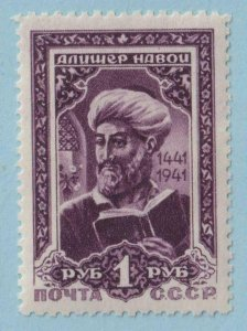 RUSSIA 858  MINT NEVER HINGED OG ** NO FAULTS EXTRA FINE !