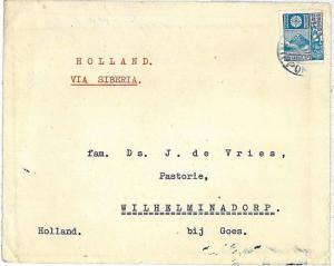 POSTAL HISTORY : JAPAN - COVER to HOLLAND via SIBERIA