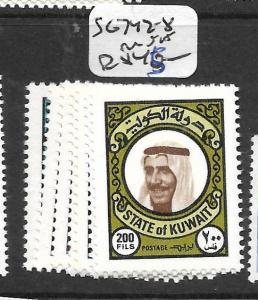 KUWAIT (P0403BB)  DEFINITIVE SG 742-8    MNH
