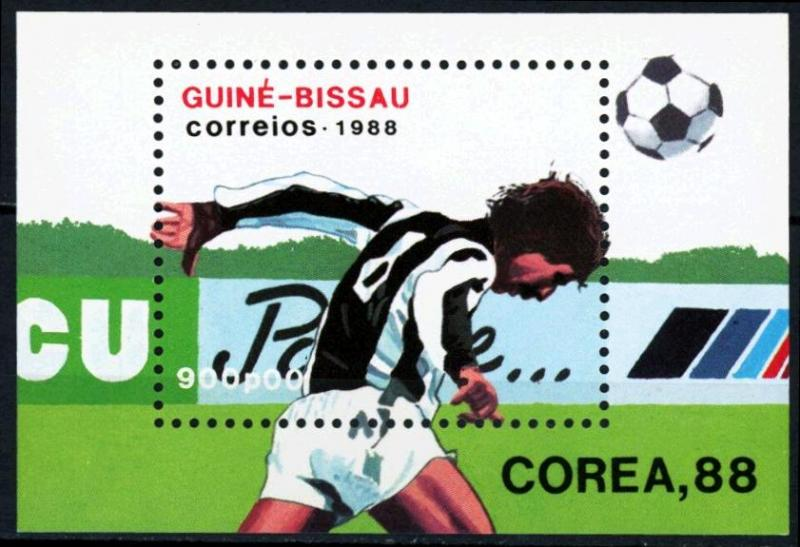 Guinea-Bissau #726 '88 Summer Olympics - MNH