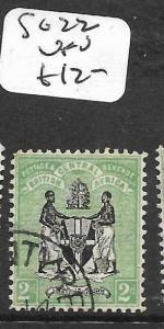 BRITISH CENTRAL AFRICA (P1109B) ARMS 2D  SG22  VFU