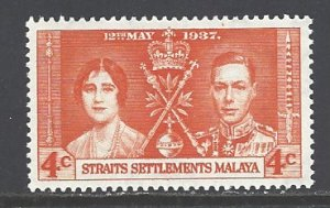 Straits Settlements Sc # 235 mint never hinged (RS)