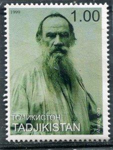 Tajikistan 1999 LEO TOLSTOY RUSSIAN WRITER 1 value Perforated Mint (NH)