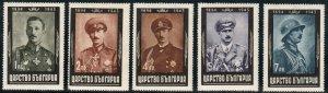 Bulgaria  #434-438  Mint NH CV $2.40