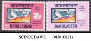 BANGLADESH - 1975 INTERNATIONAL WOMEN'S YEAR - 2V MINT NH