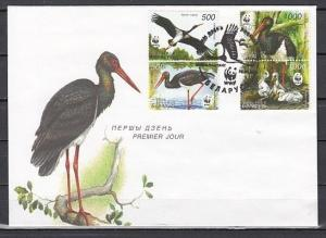 Belarus, Scott cat. 559-560, 561. W.W.F. showing Cranes on a First day Cover. *