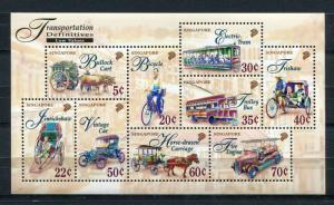Singapore 1997 Sc 788a Souvenir Sheet MNH Transportation  5724