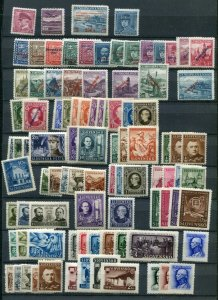 SLOVAKIA WW2 GERMAN PUPPET STATE COMPLETE MNH COLLECTION WITH EXTRAS SEE SCANS