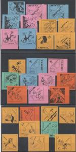 LITHUANIA 1960 CINDERELLA ANTICOMUNIST LEAGUE GROUP OF 30 LABELS MNH F,VF