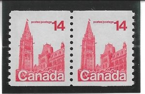 1978 Canada 730 14p Parlaiment MNH coil pair