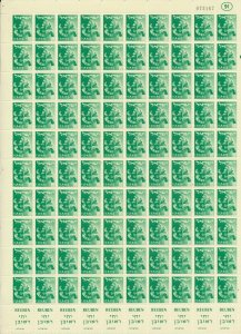 ISRAEL 1955 - 56 TRIBES OF ISRAEL 12 SHEETS MNH SEE 12  SCANS