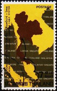 Thailand. 1983 7b S.G.1148 Fine Used