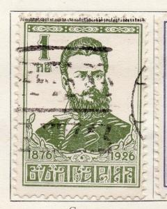 Bulgaria 1926 Early Issue Fine Used 1L. 130710