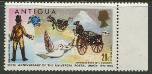 STAMP STATION PERTH Antigua #338 Definitive MLH 1976 CV$0.35