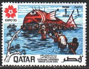Qatar. 1970. 427 from the series. Osaka World Exhibition, Japan. MNH.