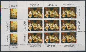 Makedonien stamp Europa CEPT minisheet set MNH 1998 Mi 128-129 WS176045
