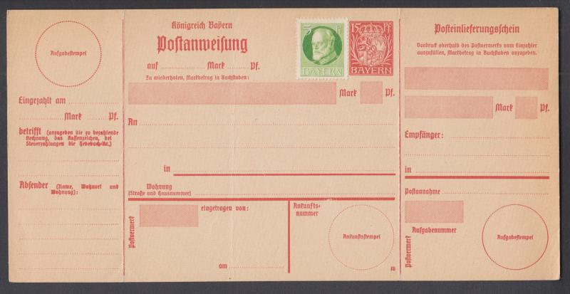 Bavaria Mi A104, A106 unused 1916-18 Money Orders, light vertical bends, clean