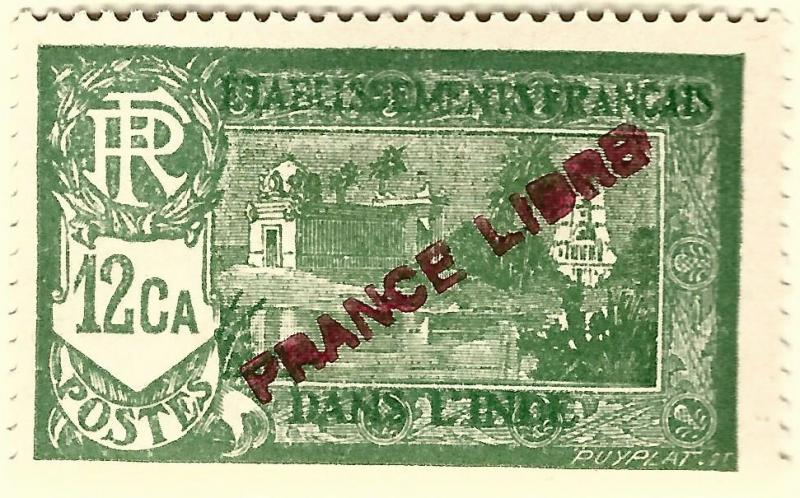 French India SC #122 F-VF Mint hr.....Make me an Offer!
