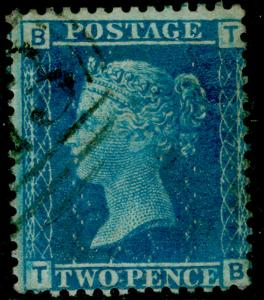 SG45, 2d blue plate 7, FINE USED. Cat £65. TB