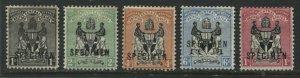 British Central Africa 1895 1d to 1/ overprinted SPECIMEN
