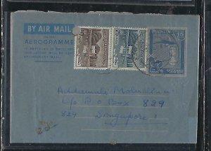PAKISTAN  (PP0110B)  1967   15PA  AEROGRAM+10PA+25PA SENT TO SINGAPORE