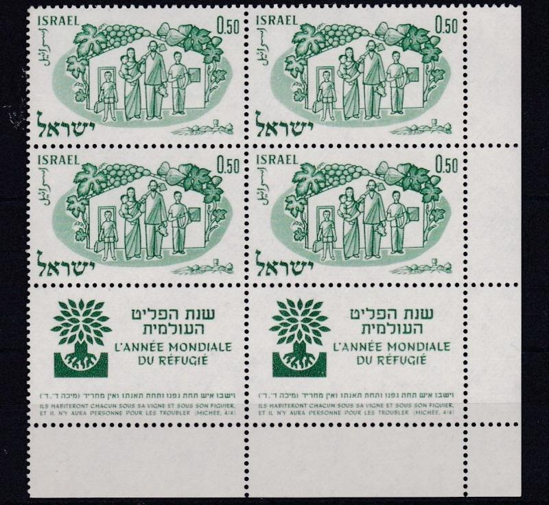 ISRAEL  1960  REFUGEE YEAR  50A GREEN    BLOCK OF 4   MNH WITH TABS