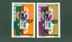 DAHOMEY 237-38 MNH BIN$ 1.75