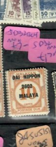 MALAYA JAPANESE OCCUPATION MPU (PP2612BB) POSTAGE DUE 10C SG JD32     MNH