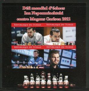 Chad 2021 Chess Championship Nepomiacheti/Carlsen impf sheet mint nh