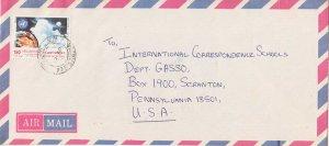 Kuwait 150f World Meteorological Day 1990 Farwaniya, Kuwait Airmail to Scrant...