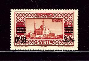 Syria 346 MH 1948 surcharge