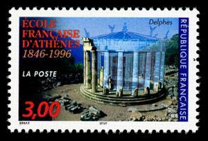 France 2549 Mint (NH)