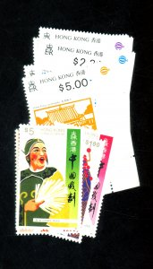 HONG KONG #606-9 657-60 MINT F-VF OG NH Cat $19