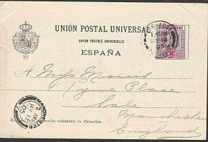 SIERRA LEONE 1905 postcard EVII 1d cancelled PAQUEBOT / PLYMOUTH cds........7629