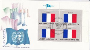UN138) United Nations 1980 France 15c Stamp - Flag Series FDC. Price: $8.00