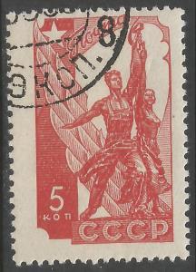 RUSSIA 611 VFU R2-107-4